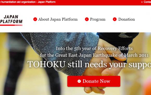 Japan Platform, Japan